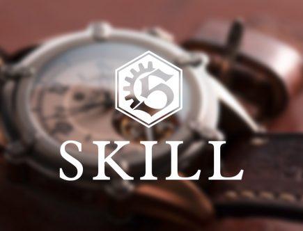 Skill - Logo